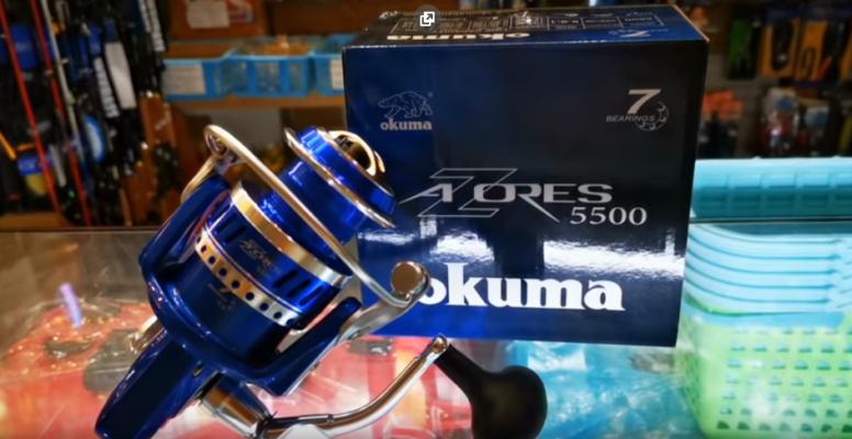 OKUMA AZORES 5500NEW